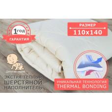 Одеяло микрофибра, 300 шерсть