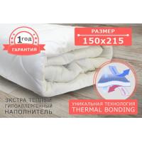 Одеяло микрофибра, 200 силикон