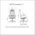 Компьютерное кресло МЕТТА Комплект 11
