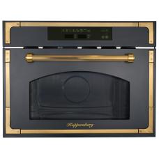 KUPPERSBERG микроволновая печь RMW 969 ANT